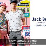 「ジャックバニー」春の新作を大特集♪/ 限定クーポン配信中★ 3/27(火)12時まで