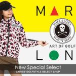 【特集】「マーク&ロナ」―The Art of Golf グラフィカルな春夏アイテム&別注サンバイザーも♪