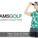 【特集】「BEAMS GOLF」で楽しむ、夏のカジュアルウェア/NEW ERAキャップな小物入荷