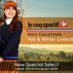 【特集】ルコックゴルフ♪猫がテーマの秋ゴルフウェア/ジュン&ロペ新作など