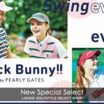【特集】春のジャックバニーは思わずSwingしたくなるワクワク感★ノベルティキャンペーンもスタート!