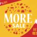 ★MORE セール★ 対象品が増えました^^/【特集】ほっこり、あったか冬小物