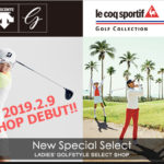 【特集】COOLなデサントゴルフ&POPなルコックゴルフ★ 春の新作、続々